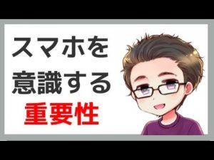 【衝撃】 2000万稼ぐ8歳の天才 少女