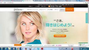 サイトアフィリのペラサイトで成約率の高いサイトを作る方法