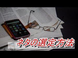 平日はエンジニアで激務のShinさんがブログアフィリ&製品レビュー執筆で月収7万円突破しました!