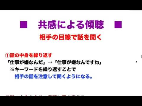 月収400万円を稼ぐための必須コミュニケーションスキル大公開!