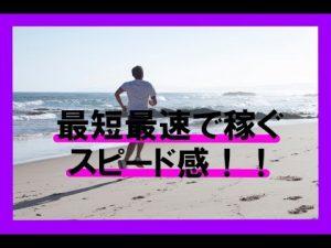 【ドラクエ10】バージョン3.5後期で稼ぐための今後の予想!!(雑談)