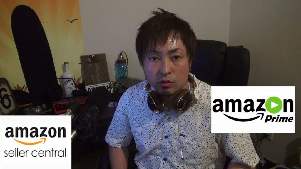 30分で1万円稼ぐ方法!Amazonせどりとは!?副業に最高!?