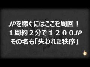 副業で日給1万円稼ぐ、それはノウハウではない?