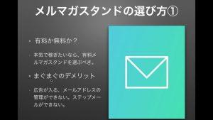 【アフィリ塾卒業旅行】オスロブジンベイザメツアー