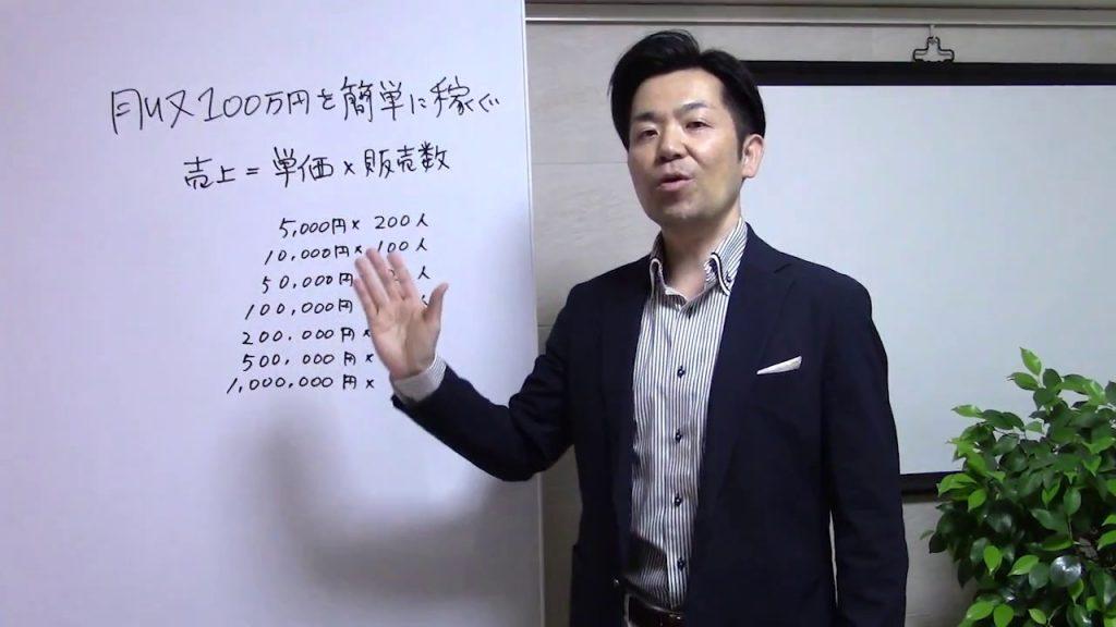 月収100万円を簡単に稼ぐ方法(その1)