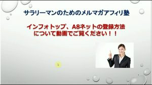 【電脳DX】第5話「ブログアフィリについて熱く語る!」