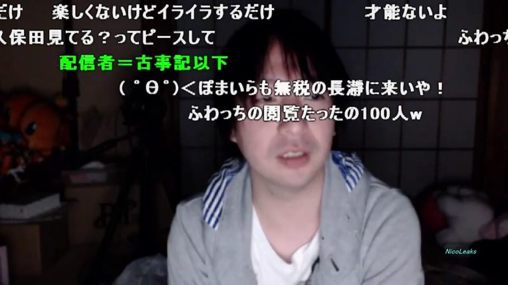 「関慎吾」   配信でお金を稼ぐのは悪いこと??  【HD】  2017年11月24日