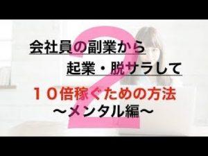 「指一本で億を稼ぐ時代が来てる」 田村淳『eスポーツ』の可能性を語る 2017/11/11 21:00しらべぇ 40