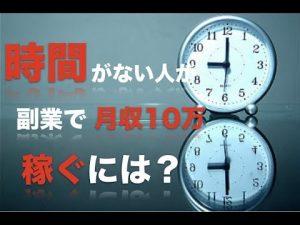 資産10億円を稼ぐ「自由億」へ !仮想通貨シグナル配信の全貌を大公開!