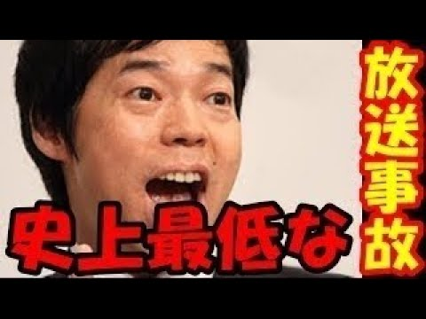 月50万円【起業 転職 就職 副業 成功 脳 セミナー ③】まるげん