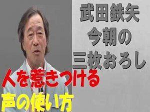 【snsマーケティング】治療家が月収100万円稼ぐ方法!?