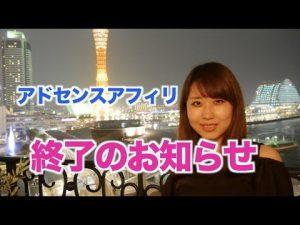 【ツイッターアフィリエイト】Ryoさんへ