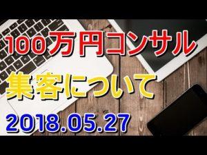 【祝!ダークソウルリマスター発売!】1分で7000ソウル稼ぐ方法
