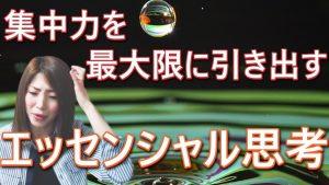 【3分で○○円稼ぐ】100円から始めるクソ転売ヤー生活 第12話
