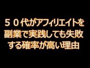 【訳あり】第17話:ザクザクお金を稼ぐ時間の使い方