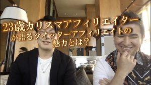【8月4日開催】インフォトップアフィリエイトセミナー with バナナデスク