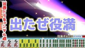 GTA5 Online ドゥームズデイ お金稼ぐぞ 4