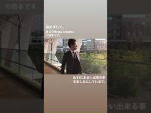 日経225先物ミニで稼ぐ~デイトレ動画(20180821①)