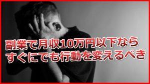 日経225先物ミニで稼ぐ~デイトレ動画(11/8)②