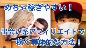 【起業/副業】 事業経営に必要なマインドセット
