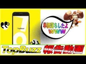 日経225先物ミニで稼ぐ~デイトレ動画(11/5)②