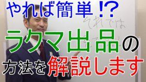 日経225先物ミニで稼ぐ~デイトレ動画(11/28)①