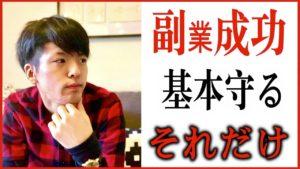 日経225先物ミニで稼ぐ~デイトレ動画(11/22)②