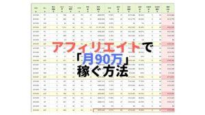 日経225先物ミニで稼ぐ~トレードプラン(12/3)②