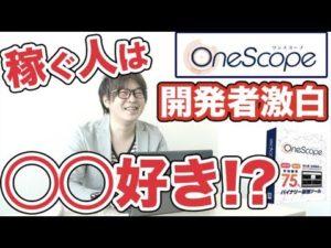 【無料公開】記事量産SEOで「月5万円」を稼ぐ方法【アフィリエイト】