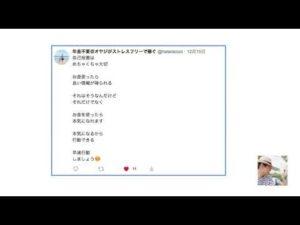 日経225先物ミニで稼ぐ~デイトレ動画(12/17)①