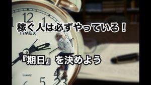 【絶好調!】71戦目 初心者におすすめの副業 オンラインカジノ