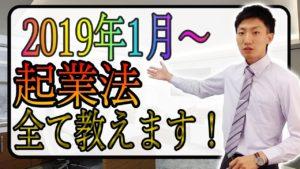 日経225先物ミニで稼ぐ~デイトレ動画(12/25)①