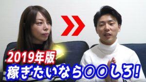 0621:副業講師で月10万円稼ぐ 西條由貴男さん・アンディ中村さん著