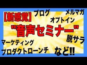 【twitter懸賞】貰えない当選商品20190115【アフィリ・詐欺】