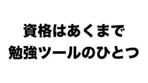 日経225先物ミニで稼ぐ~トレードプラン(1/4)①