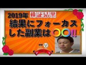 ブックメーカーサッカーで日給1万稼ぐ方法(試合選び編)@