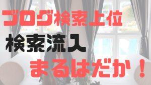 [甘海副業シリーズ#2]桃鉄で勝つ!甘海で副業実戦!