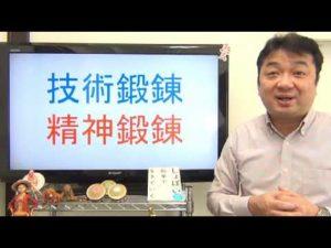 第3回 学長オススメのプログラミング勉強法【稼ぐ 実践編】