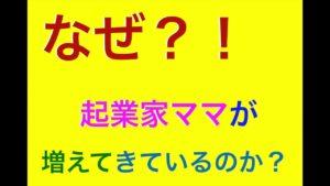 日経225先物ミニで稼ぐ~デイトレ動画(4/18)①