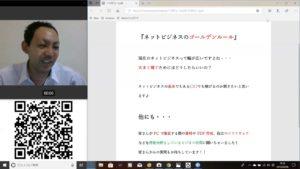 【楽天アフィリエイト&ドラマ】テレビ番組から楽天アフィリするコツ