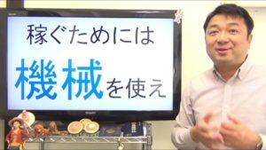 【webライター】家にいながら月収20万円稼ぐ!スキルを磨けば高単価も可能!
