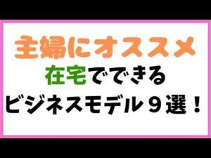 【Dead by Daylight】BP稼ぐマン【デッドバイデイライト】#37