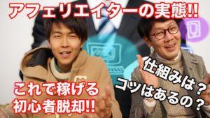 【SNSマーケティング】フリーランスが年収1200万円稼ぐためには?