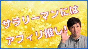 【グラセフ5】まったりオコズカイ稼ぐ!!【金曜日の熊】ほのぼのリスナー宅に訪問したい