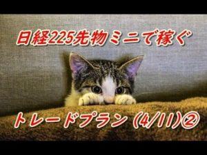 【板読み練習】ポジ中にハプニング!!!【副業】