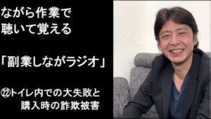 デマ・誹謗中傷でカネを稼ぐ卑劣なメディア「netgeek」。集団訴訟を応援します!