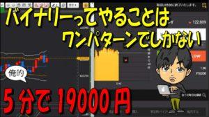 【PS4】GTA5  配達ミッションで1200000$稼ぐ!