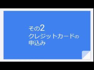 【A8ネット】自己アフィリで簡単に10万円稼いだ方法 その1