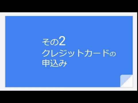【A8ネット】自己アフィリで簡単に10万円稼いだ方法 その2
