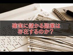 日経225先物ミニで稼ぐ~トレードプラン(6/14)①